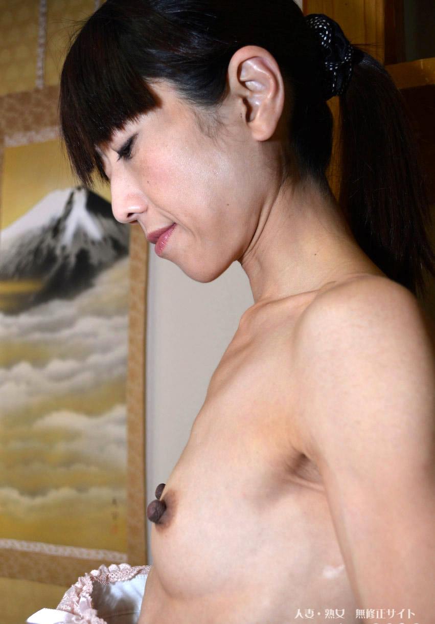 yamazoe mizuki nude photo