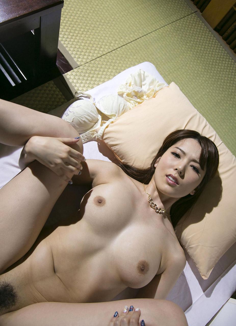 Yui ÅŒba
