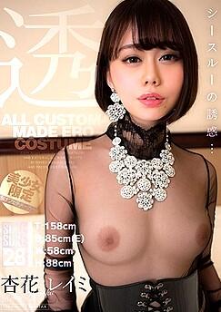 Reimi Kyoka