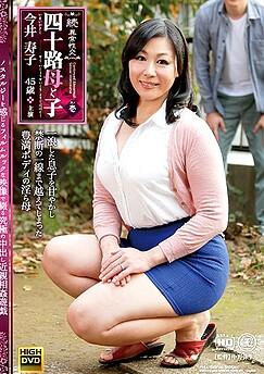 Hisako Imai