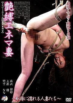 Nana Takeshita