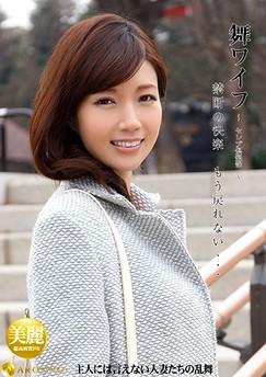Keiko Sakai