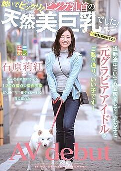 Rie Ishihara