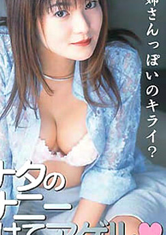 Kaori Hojo