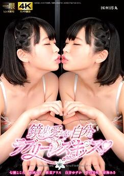 Yuzuka Shirai