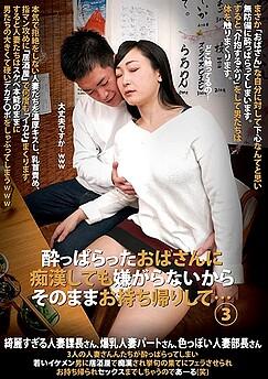 Hinami Narusawa