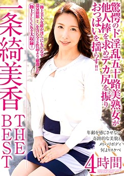 Kimika Ichijo