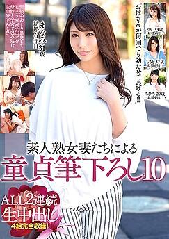 Chisato Yamaguchi