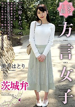 Hatori Mizuki