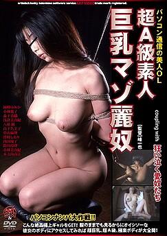 Yumika Okazaki
