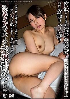Moe Sakurai