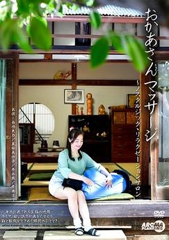 Mai Fuyuki