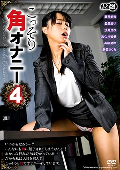 Mion Hazuki