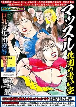 Suirei Yoshino