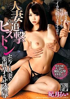 Hizuki Rui