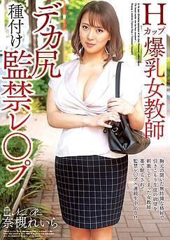 Leila Natsuki