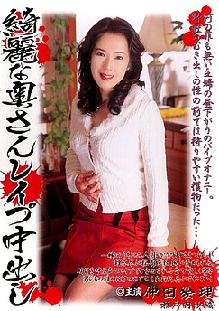 Saori Setouchi