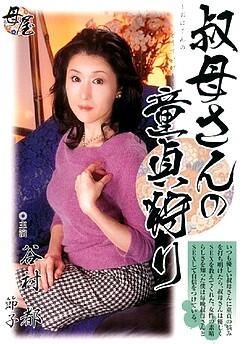 Miyako Tanimura