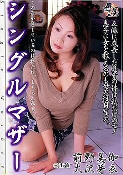 Mika Maeno