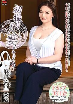 Shiori Makura
