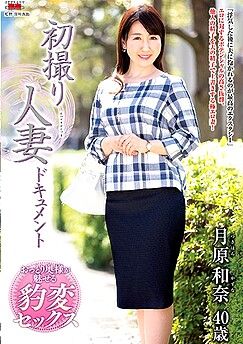 Kazuna Tsukihara