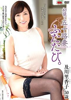 Rikako Oikawa