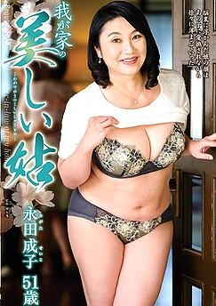 Seiko Nagata