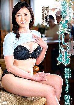 Ryou  Fukutomi