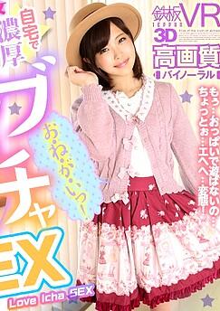 Natsuki Minami