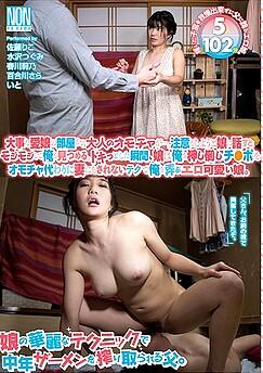 Lily Kawasara