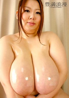 Erisa Natsumi