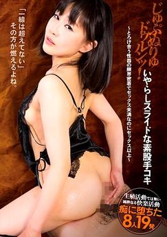 Harura Mori