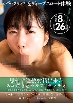 Yui Hinata