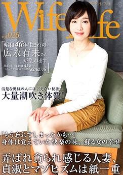 Yumii Hironaga