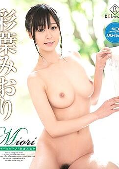 Miori Saiba