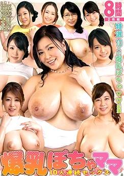 Naho Hatzuki