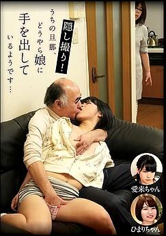Aki Moeno