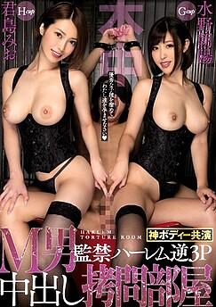 Asahi Mizuno
