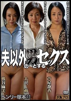 Moe Osawa