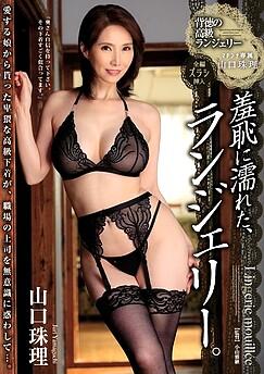 Shuri Yamaguchi