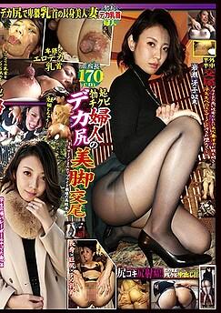 Saeko Iwase