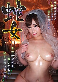 Mikan Kururugi