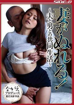 Kaori Oishi