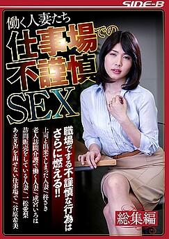 Nozomi Tanihara