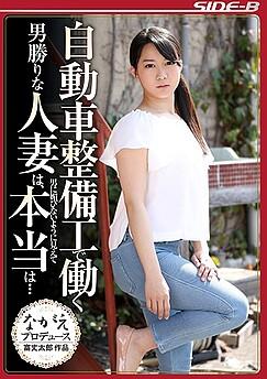 Rika Ayumi