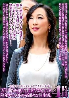 Midori Yanagawa