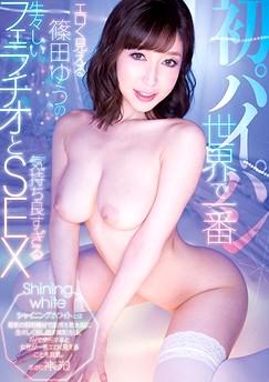 Yu Shinoda