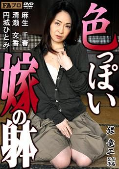 Hitomi Enjoji