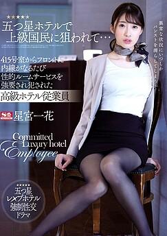 Ichika Hoshimiya