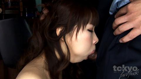 Airi Nishijima
